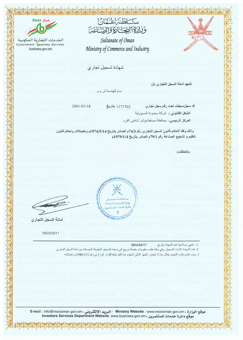 Construction company Sultanate of Oman - SAM Engineering